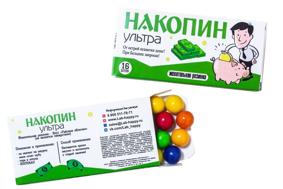 Шуточная жвачка- Накопин ультра- New
