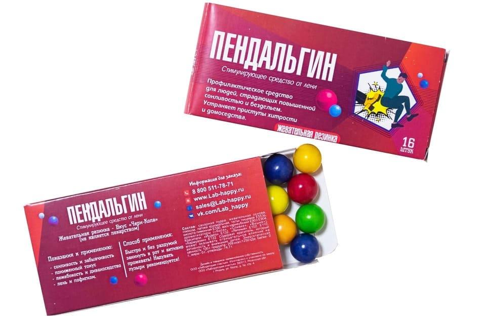 Шуточная жвачка- Пендальгин- New