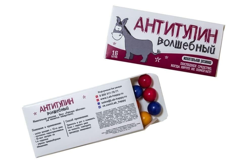 Шуточная жвачка- Антитупин волшебный- New .