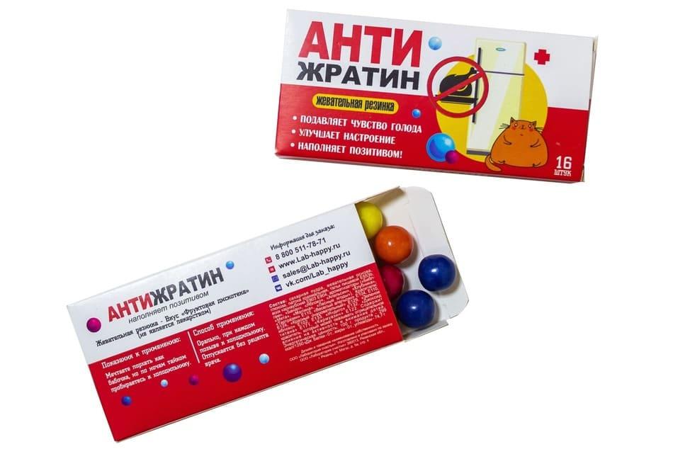 Шуточная жвачка-АНТИЖРАТИН- New