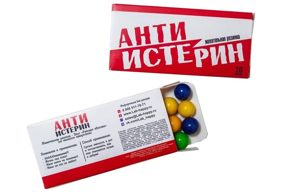 Шуточная жвачка- Анти истерин полезный- New