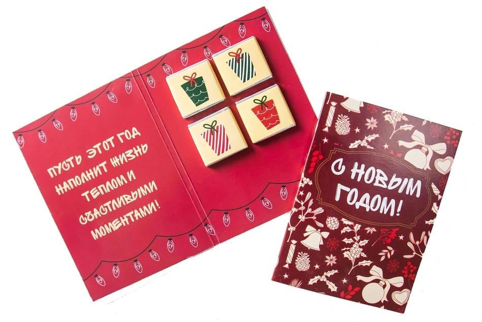 Шоко открытка- С новым годом. Пусть этот год наполнит жизнь теплом и счастливыми моментами.