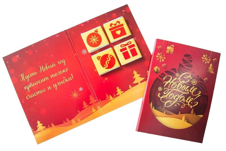 Шоко открытка-  С новым годом. Пусть новый год приносит только счастье и улыбки.