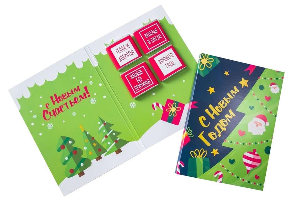 Шоко открытка- С новым годом. С новым счастьем. Тепла и доброты, Веселья и смеха, Улыбок без причины, Хорошего года.