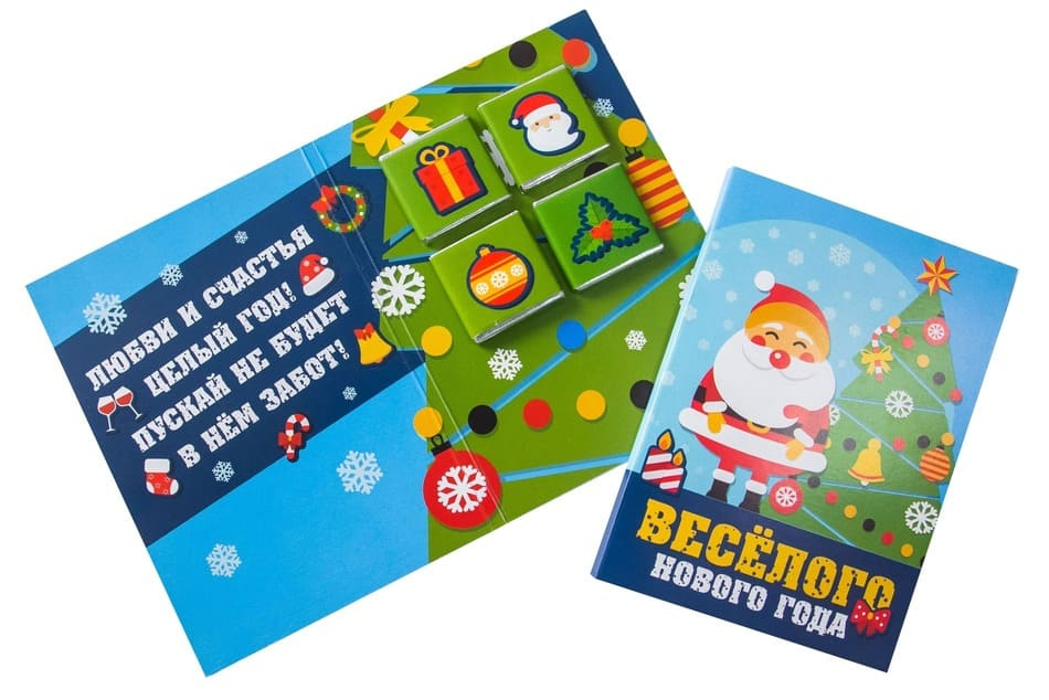 Шоко открытка- Веселого нового года. Любви и счастья целый год. Пускай не будет в нем забот.
