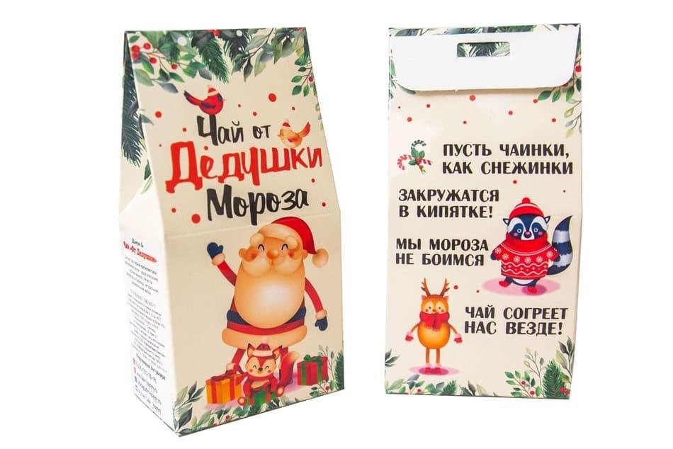 Подарочный чай- Чай от дедушки мороза.