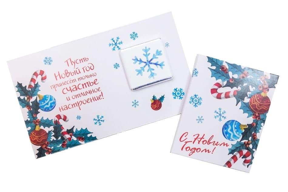 Мини шоко открытка- С новым годом. Пусть новый год принесет только счастье и отличное настроение.