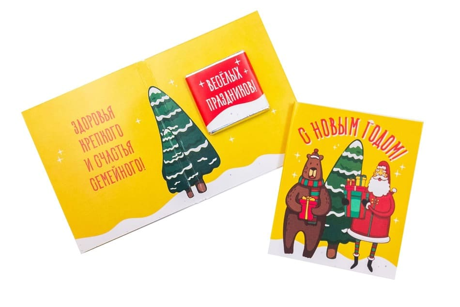 Мини шоко открытка- С новым годом. Здоровья крепкого и счастья семейного.